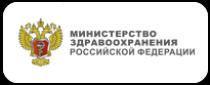 minzdrav 210x85 - Завод металлоконструкций «Вулкан»