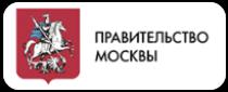 pravitelstvomoskvi 210x85 - Завод металлоконструкций «Вулкан»