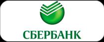 sberbank 210x85 - Завод металлоконструкций «Вулкан»