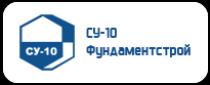 su 10fundamentstroi 210x85 - Завод металлоконструкций «Вулкан»
