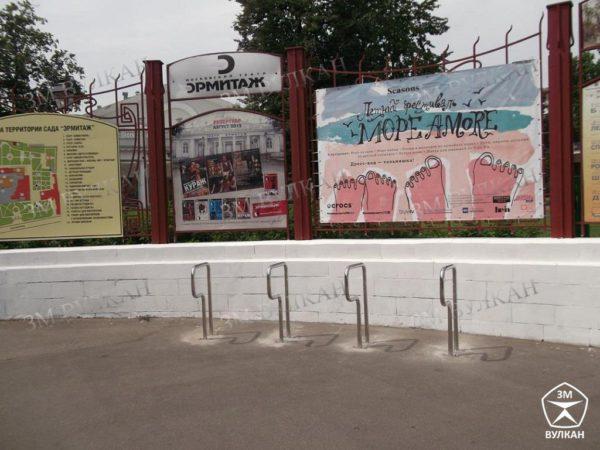 Велопарковка ВС-10
