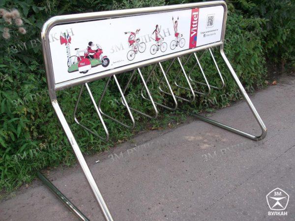 Велопарковка ВС-13