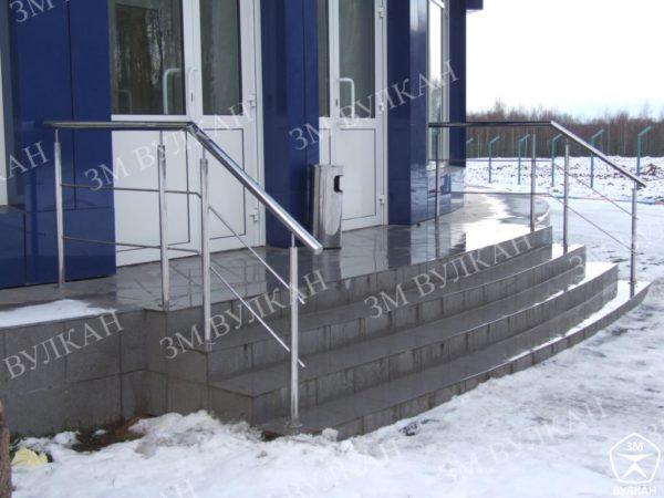 Ограждение лестницы (парапета/ площадки) * 2 ригель ОГ2