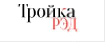 troyka 210x85 - Завод металлоконструкций «Вулкан»