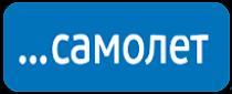 samolet 1 210x85 - Завод металлоконструкций «Вулкан»