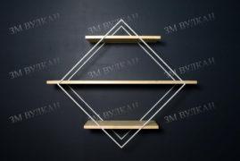 IMG 9930 1 269x180 - Лофт мебель