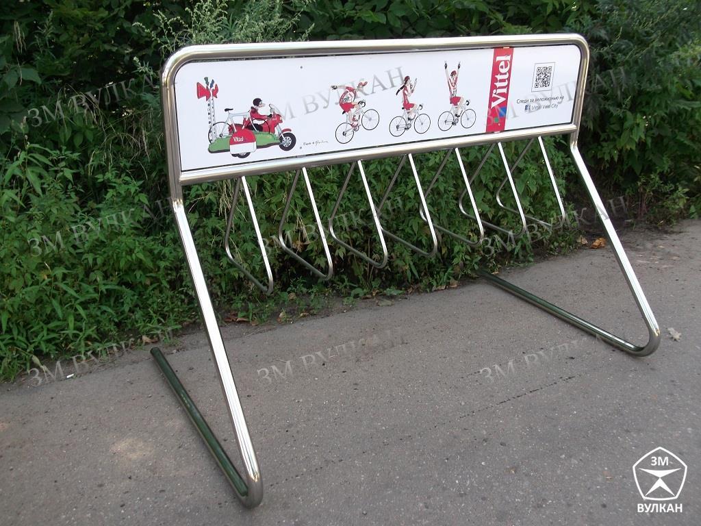 Велопарковка рекламная ВС-13