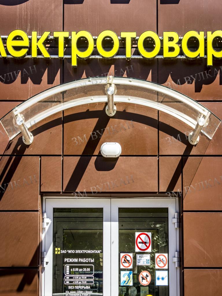 Image 2 - Нержавеющий козырек над входом